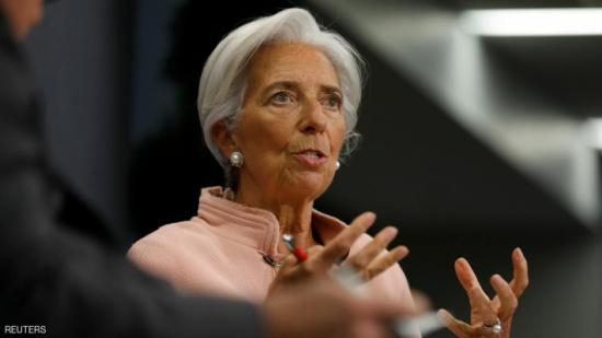 """لاغارد """"تحذر"""" من تحسن الاقتصاد الأميركي"""