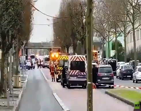 بالفيديو : فرنسا.. تصفية منفذ عملية طعن قرب باريس