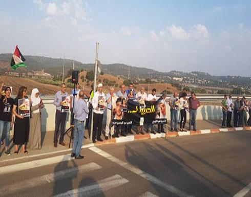 صورة  : وقفة أمام سجن الجلمة دعما للأسيرة الاردنية هبة اللبدي