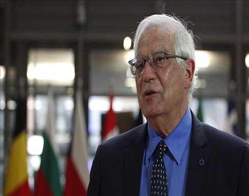 الاتحاد الأوروبي يؤكد ضرورة استمرار محادثات فيينا