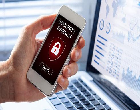 بنوك السعودية تحذر من تطبيقات احتيال إلكتروني