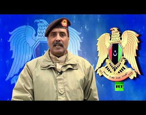 """بالفيديو : """"الجيش الوطني الليبي"""" يعلن وقف إطلاق النار في طرابلس"""