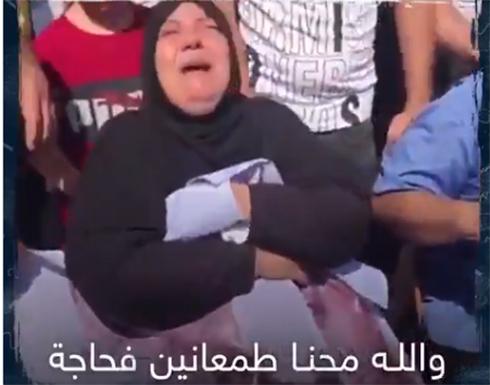 """بالفيديو : أم الصيادين الثلاثة الذين قتلهم الجيش المصري .. """" لم نطمع سوى بلقمة العيش"""""""