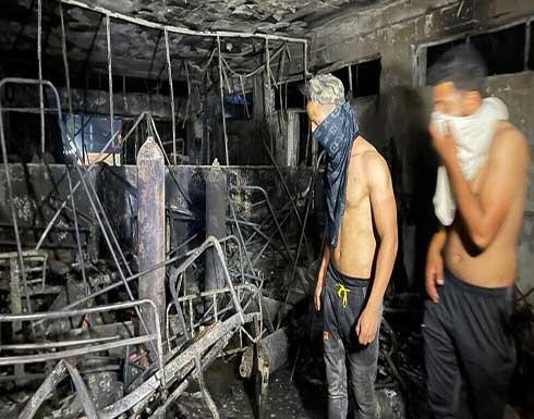 حريق مشفى ابن الخطيب.. الكاظمي يوجه بنقل الحالات الحرجة للعلاج في الخارج