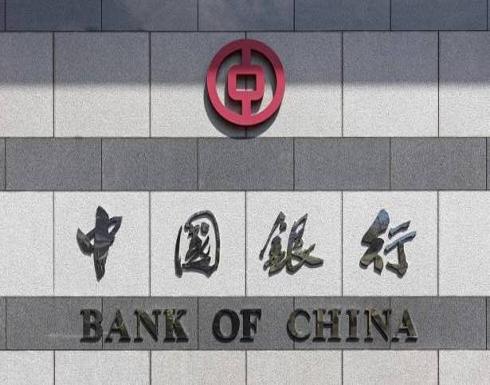 المركزي الصيني يضخ 14.5 مليار دولار