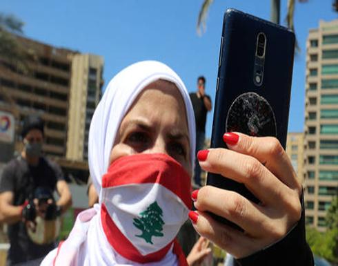 لبنان يسجل أكثر من 166 إصابة جديدة بفيروس كورونا