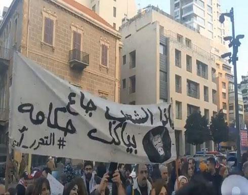 """شاهد : مسيرات """"لا ثقة"""" تجوب شوارع بيروت وطرابلس"""