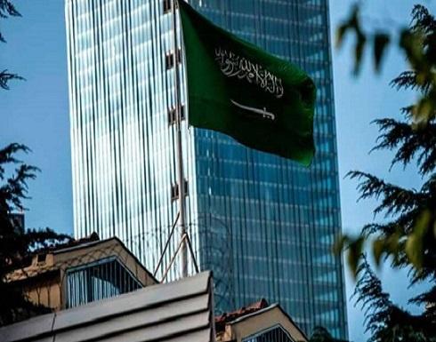 تركيا تؤكد انفتاح السعودية على التعاون بقضية خاشقجي