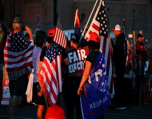 انصار ترامب تتجمع وسط العاصمة واشنطن تأييدا له .. بالفيديو