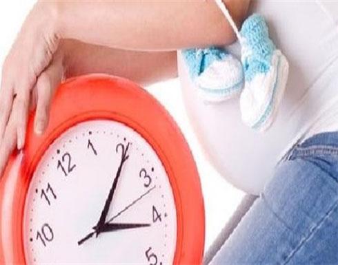 لتخفيف التوتر قبل الولادة .. اتبعي هذه الخطوات