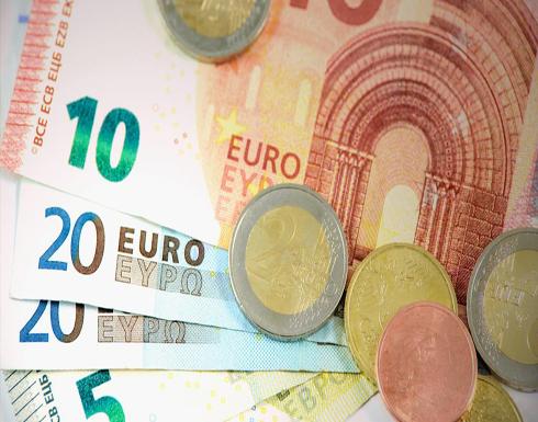 اليورو يهبط لأدنى مستوى في أسبوع