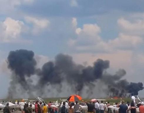 """تحطم طائرة """"ميغ-21"""" أثناء أدائها عرضا بهلوانيا"""