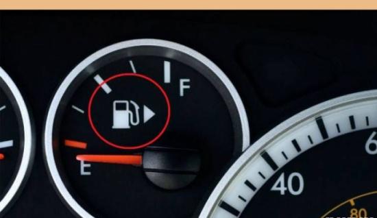 ماذا يعني رمز المثلث الصغير الموجود قرب مؤشر البنزين في السيارة؟