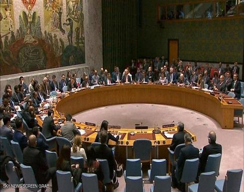 واشنطن تطلق في مجلس الأمن إجراء إعادة فرض العقوبات على إيران