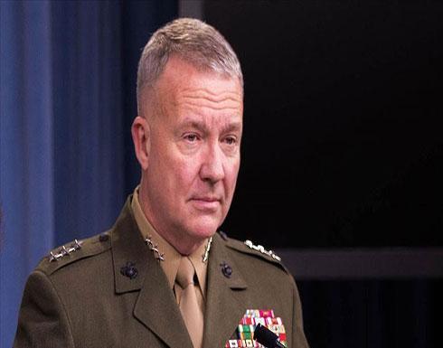 """جنرال أمريكي: قدمنا دعما """"محدودا"""" لطالبان في مواجهة داعش"""
