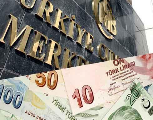 """إجراءات من البنك المركزي التركي """"لإنقاذ"""" الليرة"""