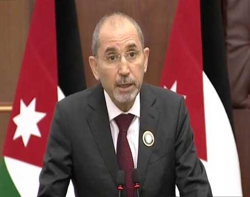 الصفدي : اتفقنا في قمة بغداد على زيادة التعاون الاقتصادي المشترك
