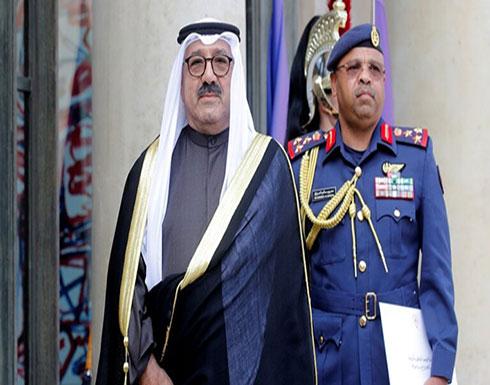 وزير الدفاع الكويتي: الحكومة استقالت لتجنب الإجابة عن تجاوزات مالية في صندوق الجيش
