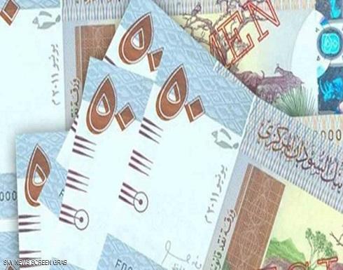 ورقة نقدية جديدة في السودان لمواجهة التزوير