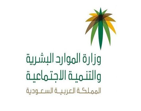 السعودية ترفع حضور الموظفين لمقرات العمل غداً لـ75%
