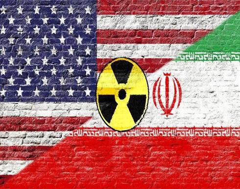 واشنطن: على طهران وقف خرق النووي قبل أي خطوة من قبلنا