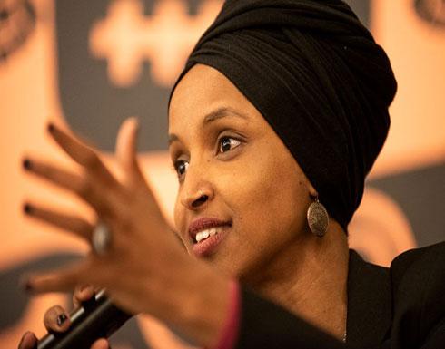 MEE: كيف أصبحت إلهان عمر رمزا لنضال المسلمين السود بأمريكا؟
