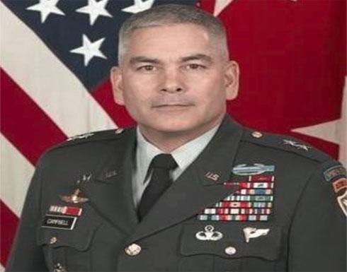 بالصور مقتل أعلى رتبة عسكرية أمريكية في أفغانستان جي بي سي نيوز