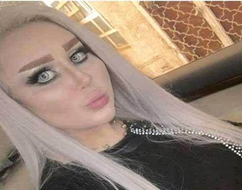 إعلاميّة تتصدر الترند بسبب هوس عمليات التجميل .. بالفيديو