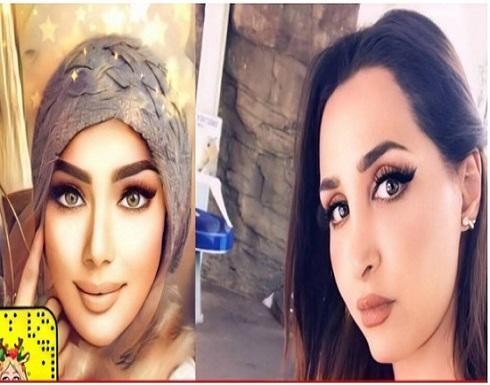 فضيحه شهد اخت هند القحطاني تتصدر الترند في السعوديه