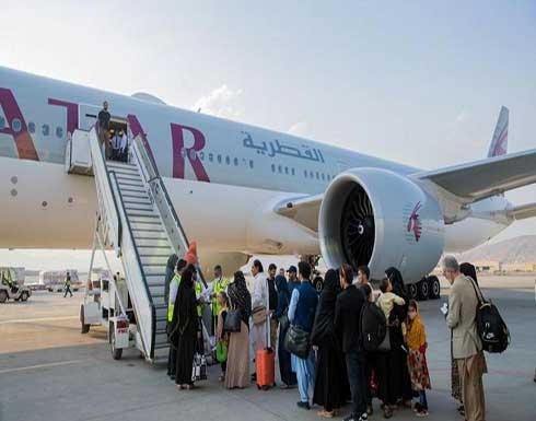 واشنطن : ملتزمون بضمان مواصلة تقديم المساعدات الانسانية لأفغانستان