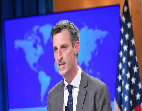 واشنطن: الرد المناسب على هجوم الناقلة قادم ونتشاور بشأن الرد