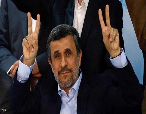 أحمدي نجاد يرشح نفسه لرئاسة إيران.. ويحذر من رفض طلبه