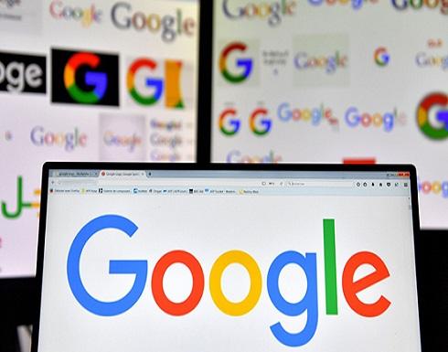 غوغل تحمي مستخدمي  أندرويد  من مليارات التطبيقات الخطيرة -                 جي بي سي نيوز