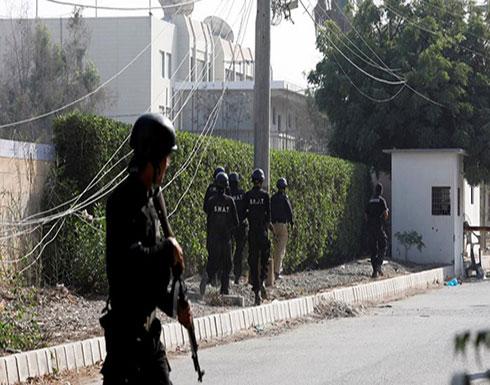 باكستان: إطلاق نار بين مسلحين ورجال أمن في فندق سياحي