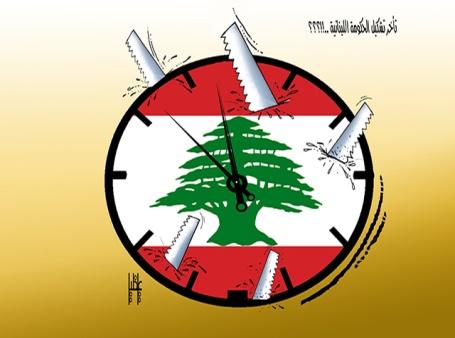 تأخير حكومة لبنان