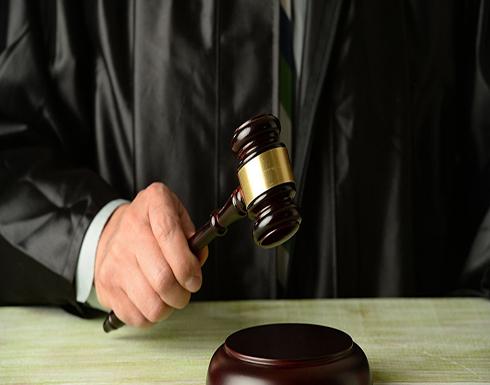 محكمة بريطانية تصادر تسعة مليارات دولار من دولة لشركة صغيرة