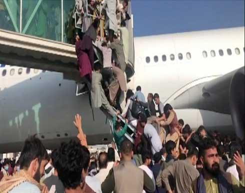 تركيا تعرض على طالبان تأمين مطار كابول