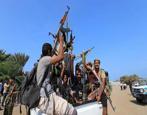 الحوثيون يجددون خرق اتفاق السويد في الحديدة