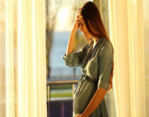 دراسة بريطانية: قلق الحمل يصيب الأطفال بمرض نقص الانتباه وفرط الحركة