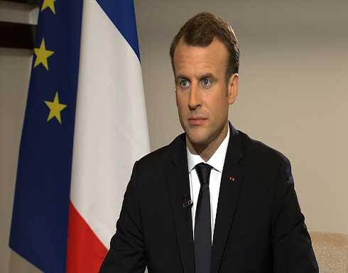 """""""نيويورك تايمز"""": فرنسا تبحث إمكانية الانسحاب من """"الناتو"""""""