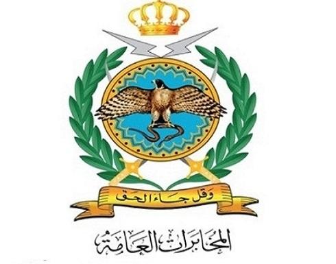 الاردن يحبط عمليات إرهابية استهدفت عاملين بسفارتي أميركا وإسرائيل
