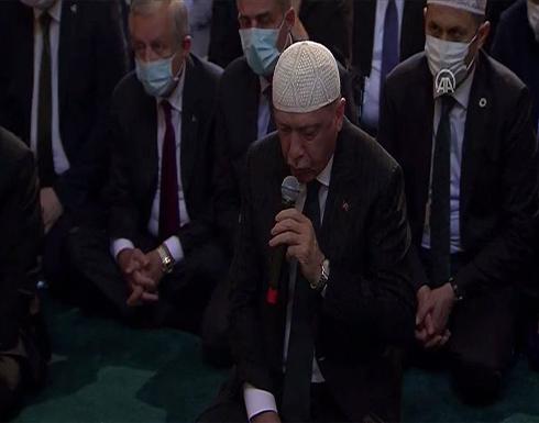 شاهد : بعد 86 عاما.. إقامة أول صلاة جمعة في آيا صوفيا