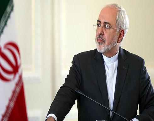ظريف: الإدارة الأمريكية ستندم لفرضها عقوبات على إيران