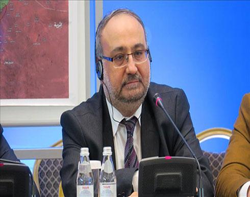المؤتمر الصحفي لوفد المعارضة السورية إلى سوتشي