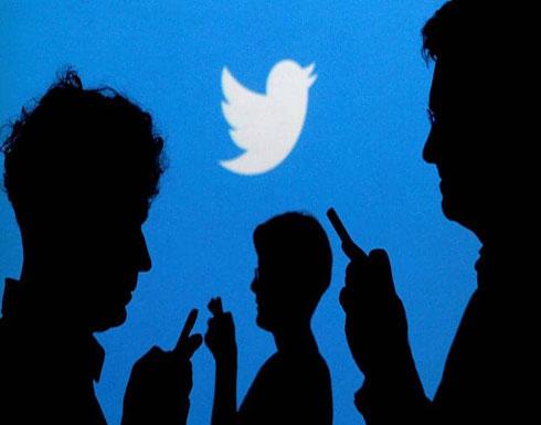 """تويتر يعتذر عن الخطأ: """"تثقون فينا وقد أخفقنا"""""""