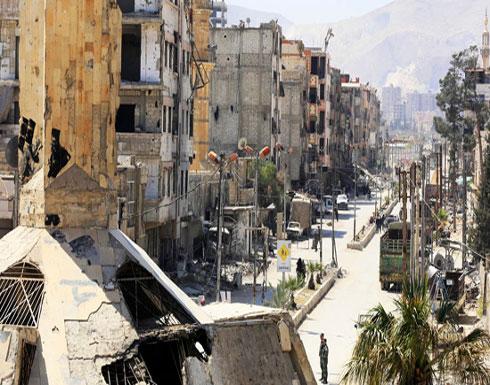 """""""كيميائي الأسد"""".. واشنطن تتهم موسكو بإعاقة جهود المحاسبة"""