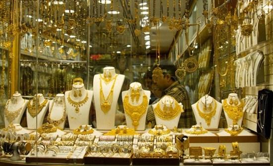 انخفاض أسعار الذهب قرب أدنى مستوى خلال 5 أشهر