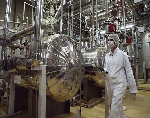 """واشنطن: قيام ايران بتخصيب اليورانيوم """"ابتزاز نووي"""""""