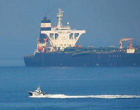 الناقلة الإيرانية في طريقها لليونان وطهران تحذر واشنطن من اعتراضها