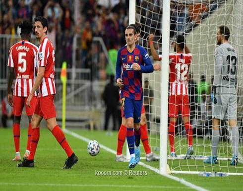 جريزمان على دكة البدلاء أمام أتلتيكو مدريد